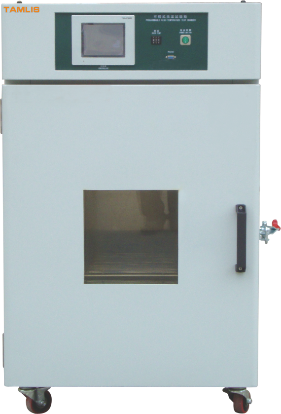 可程式高温试验箱