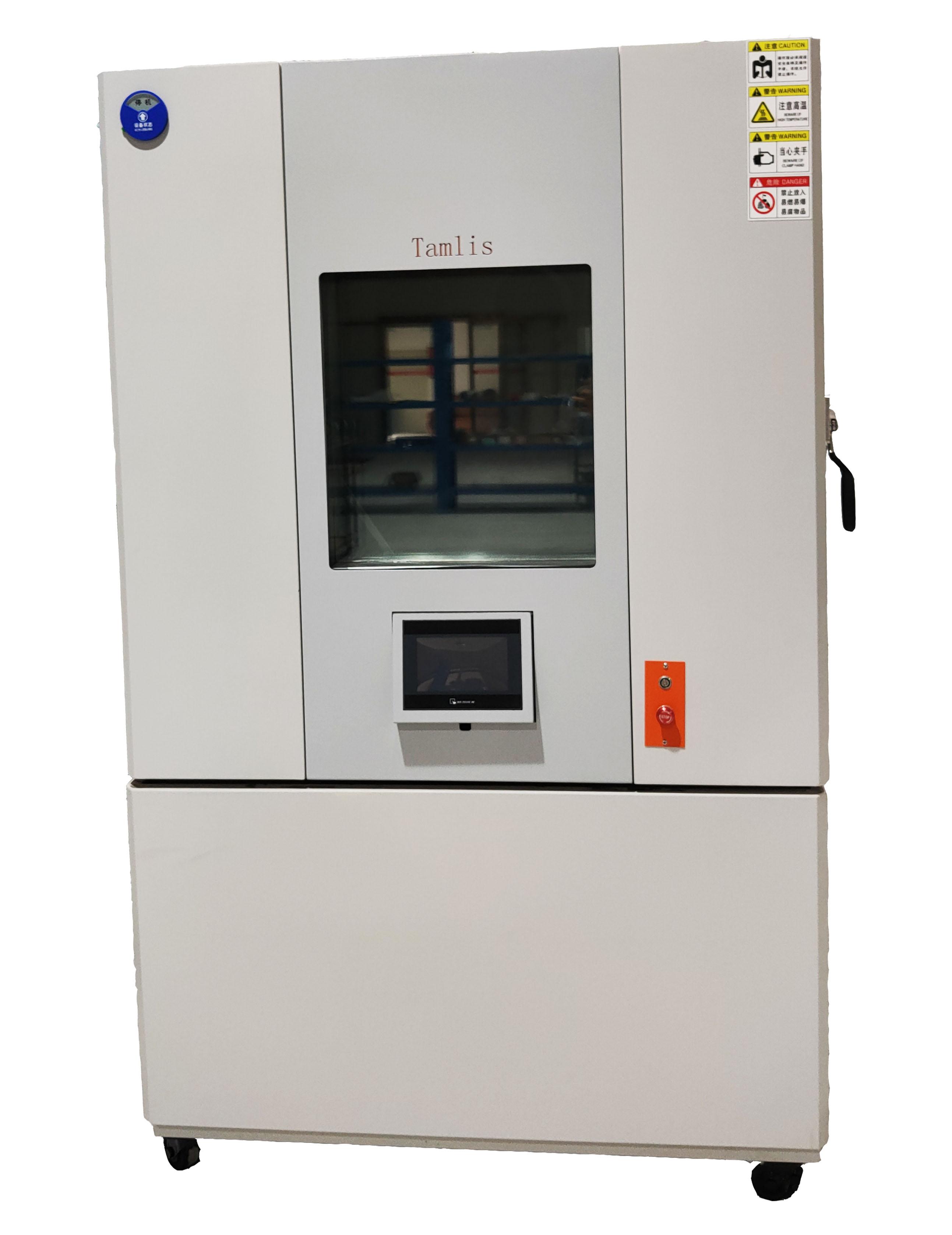 可程式恒温恒湿(高低温)试验箱